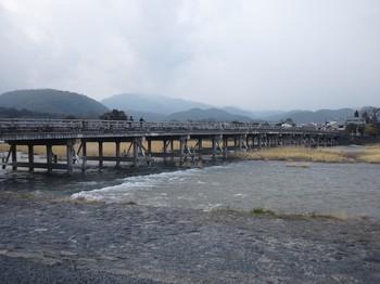 嵐山の渡月橋.JPG